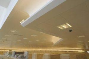 Drop down ceiling installation West Midlands - image showing a ceiling installation by Taylor Hart
